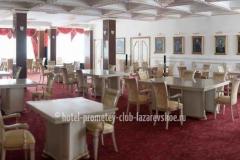 Ресторан Маршальский